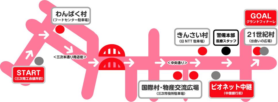 kinsai_map